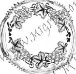 97/693/Дизайнерски печати и надписи за картички-Текстови бордъри-Текстови бордър 53