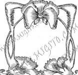 97/720/Дизайнерски печати и надписи за картички-Текстови бордъри-Текстови бордър 79