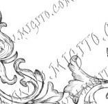 99/786/Дизайнерски печати и надписи за картички-Декоративни елементи-Декоративен елемент 29