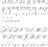 85/896/Дизайнерски печати и надписи за картички-Печати  азбуки на български-Азбуки с номера от 1 до  4
