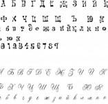 85/898/Дизайнерски печати и надписи за картички-Печати  азбуки на български-Азбуки с номера от 9 до 12