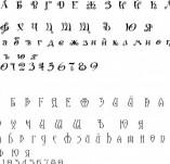 85/899/Дизайнерски печати и надписи за картички-Печати  азбуки на български-Азбуки с номера от 13 до 16