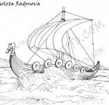 101/914/Дизайнерски печати и надписи за картички-Морски-Стар кораб