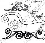 25/948/Дизайнерски печати и надписи за картички-Нова Година-Шейна с подаръци